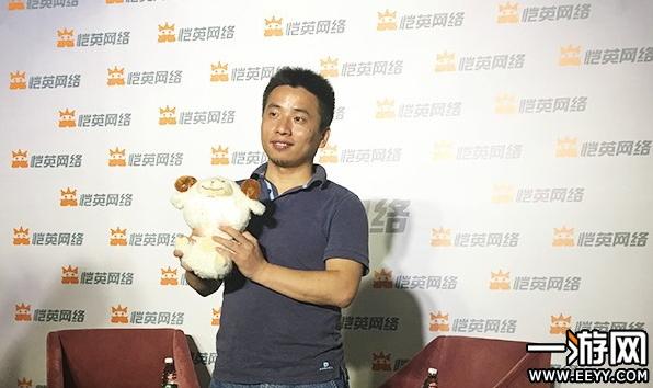 恺英网络甘亮平专访:带你全面分析未来游戏行业发展前景