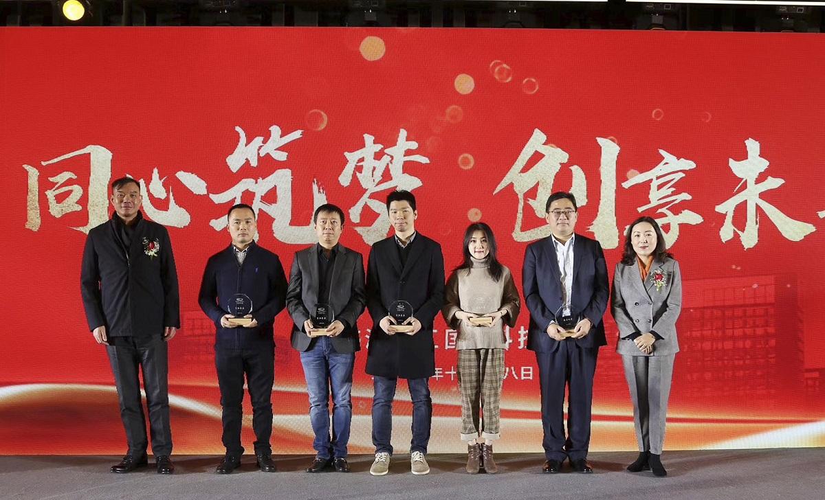 """恺英网络荣获临港集团颁发""""2019年度慈善之星"""""""