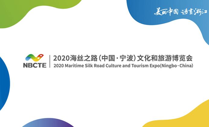 浙江文投携恺英网络多款游戏产品亮相宁波文博会