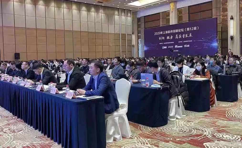 技术驱动创新丨恺英网络子公司获评2020上海软件核心竞争力企业