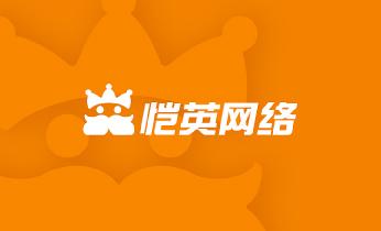 """恺英网络获评""""上海市2020年度网络与信息安全工作表现突出集体"""""""