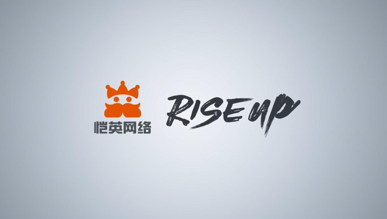 恺英网络《RISE UP 2020》主题短片励志上演,关于成长和蜕变