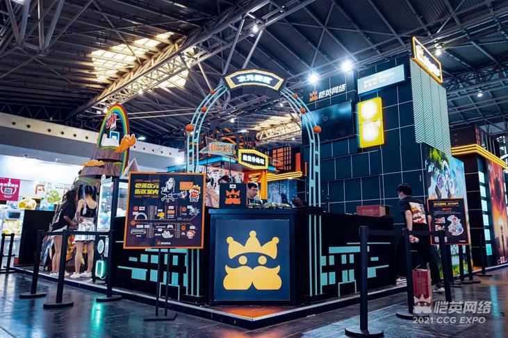 恺英网络携等多款产品亮相第十七届中国国际动漫游戏博览会