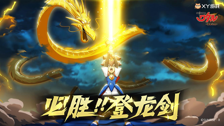 畅销榜第7,《魔神英雄传:神龙斗士》制作人复盘研发历程